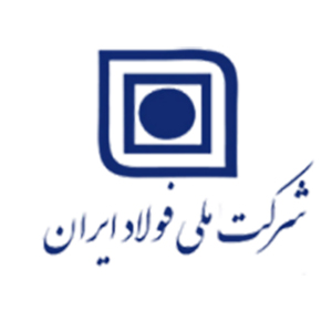 National Iranian Steel Company