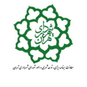 Deputy of Planning, Urban Development and Affairs of Tehran Municipal Council
