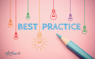 """Proven practice"": Do not call it ""Best Practice"""