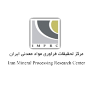 Mineral Processing Research Center
