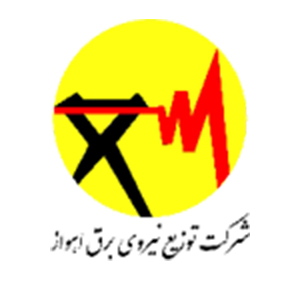 Ahwaz Electricity and Power Distribution Company
