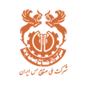 National Iranian Copper Industries Company
